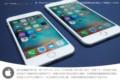 苹果 iPhone 6s对比图片6
