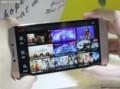 乐视 超级手机1s 32GB场景图片4