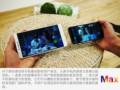 小米 max 3GB+32GB场景图片7