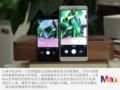 小米 max 3GB+32GB场景图片8