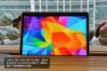 苹果 iPad Air产品对比图图片1