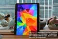 苹果 iPad Air产品对比图图片3