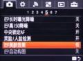 索尼 DSC-RX100 M3界面图图片1