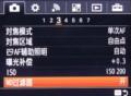 索尼 DSC-RX100 M3界面图图片2