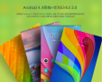 华为 荣耀畅玩平板note 9.6英寸高配版界面图图片1
