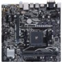 华硕PRIME A320M-K 主板 (AMD A320/Socket AM4)