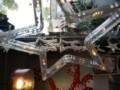 小米 MIX2 黑色陶瓷版样张图片7