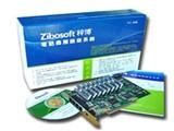 梓博ZS-3208