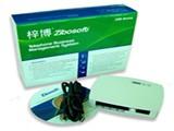 梓博ZS-U3002(留言录音盒)