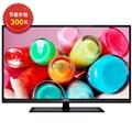 长虹LED32B2080 32英寸 超窄边节能LED电视 (黑色)