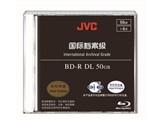 JVC BD-R 档案级光盘(单片装)