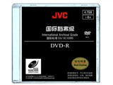JVC DVD-R 档案级(ISO Archival)光盘(单片装)