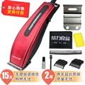 宝润专业带线理发器家用成人儿童电推剪静音电推子剃头刀工具 红色围布刀头套装