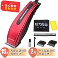 宝润专业带线理发器家用成人儿童电推剪静音电推子剃头刀工具 红色围布套装