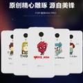 魅族MX4 PRO 美锋创意透明手机壳保护套