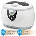 洁盟超声波清洗机 眼镜清洗机家用 首饰手表清洁器JP-3800S