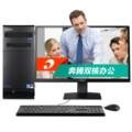 �廪ͬ��X500-BI06 20.7Ӣ��̨ʽ����(G3260 4G 500G �����Կ� ˫PCI��չ ǰ��4*USB COM�� win10)