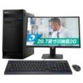 �廪ͬ������X850-BI04 20.7Ӣ��̨ʽ���� (�ĺ�i5-6400 4G DDR4 1T 2G���� ǰ��4*USB) WIN10