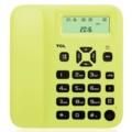 TCL 181 电话机座机来电显示免电池免提座式壁挂铃声选择及音量调节闹钟家用办公有绳双接口固定电话(橄榄绿)