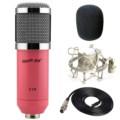 双诺Z18 电容麦克风录音麦电脑网络K歌YY语音话筒录音设备录音棚专用  粉色