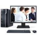 宏�商祺SQX4650 546N 台式办公电脑整机(i3-7100 4GDDR4 1T GT720 2G Wifi 键鼠 )19.5英寸