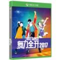 微软Xbox One光盘版游戏 舞力全开2017