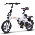 新日杨光电动折叠便携自行车男女式助力代步代驾电单车48V 14寸锂电 杨驰奶白色 12AH续航60km