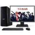 宏�TC780-N90台式电脑21.5英寸 (四核i5-7400 4G 1T 7200转 GT720 2G独显 键鼠 win10)
