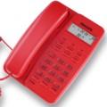 飞利浦TD-2808 有绳电话机 免电池/来电显示电话机/家用/办公座机/免提电话机(红色)