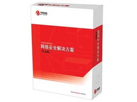 趋势科技 网络安全解决方案产品包(50用户 最新版)