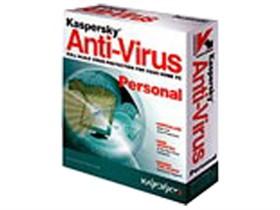 卡巴斯基 网络杀毒软件(1个服务器+1个控制中心+10个客户端)