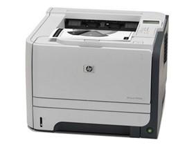 惠普 LaserJet P2055dn(CE459A)
