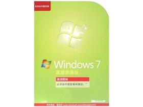 微软 Windows 7(家庭普通版)