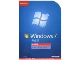 微软 Windows 7(专业版)