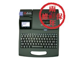硕方 TP60i