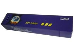 实达 BP3000色带盒