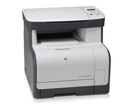 惠普 Color LaserJet CM1312(CC430A)