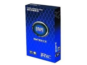 飞毛腿 诺基亚BL-4S蓝调手机电池 700mAh