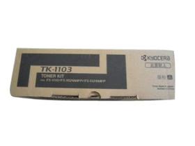 京瓷 TK-1103