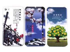 优普诺 iPhone4/4S活泉系列保护壳