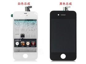 苹果 iPhone4/4S 外壳