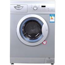 海尔 XQG50-810A 5公斤全自动滚筒洗衣机(银灰色)
