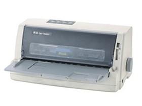 得实 DS-1100II+