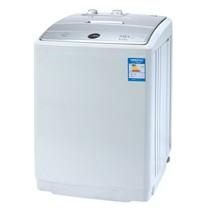 摩尔 (More)XQB45-0125 4.5公斤全自动波轮洗衣机(白色)