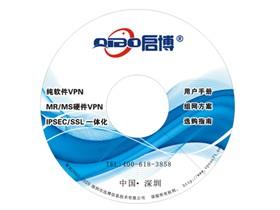 启博 VPN软件客户端