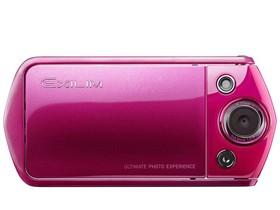 卡西欧 TR350 数码相机 红色(1210万像素 3英寸液晶屏 21mm广角)