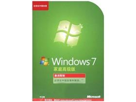 微软 Windows 7 中文家庭高级版 SP1 32位