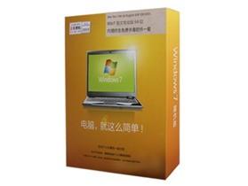 微软 Windows 7 中文专业版 SP1 64位