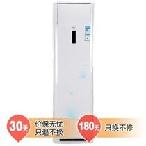 海尔 KFR-72LW/06ZAC13 3匹 立柜式 家用冷暖定频空调(花开时节)