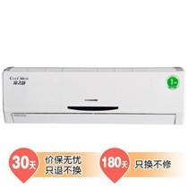 格力 KFR-32GW/(32556)FNDc-2 1.5匹 壁挂式凉之静系列家用变频冷暖空调